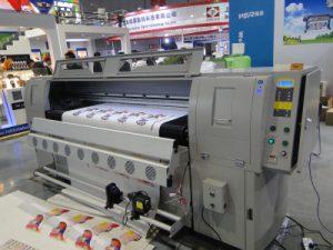 लेदर प्रिंटिंग मशीन