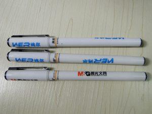 वन-स्टॉप पेन प्रिंटिंग सोल्यूशन